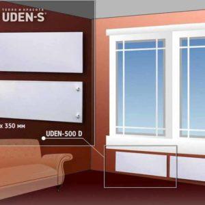 Panou-Radiant-Uden-s-500D