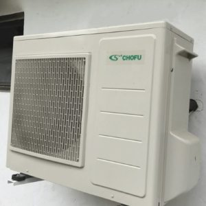 Pompa caldura Chofu apa aer 6kw