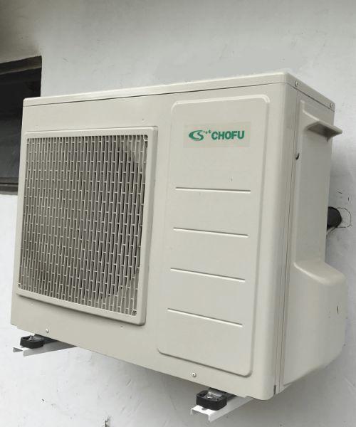 Pompa-caldura-Chofu-apa-aer-6kw
